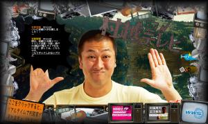 murakoshi TV